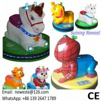 Quality Indoor kids ride motor bumper car mini animal plastic bumper car manufacturers wholesale