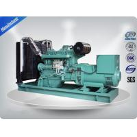 Quality Perkins Canopy Industrial Genset wholesale