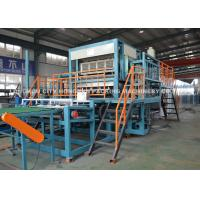 China High Speed 4000 PCS / H Egg Carton Machine / Egg Crate Making Machine on sale