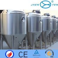 Quality 100L Laboratory Equipment Stainless Fermentation Tank CIP Cleaning Device wholesale