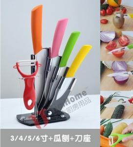China Best quality Ceramic knife set 3456inch+Acrylic Holder Handle,Ceramic kitchen knife on sale