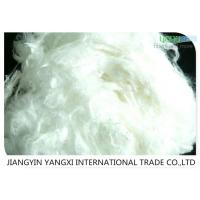 Quality 1.67 Dtex Viscose Rayon Staple Fibre Eco Friendly With High Purity And Whiteness wholesale