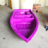Quality Cheaper enviroment Roto plastic fishing boat and  Leisure and entertainment boat wholesale