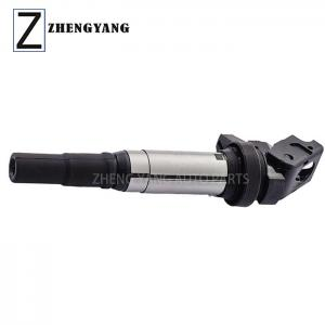 China 12137594596 Auto Ignition Coil For BMW X1 X3 on sale