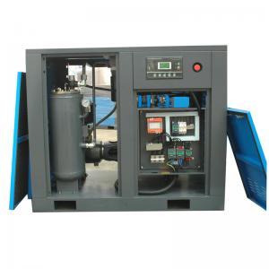 Industrial Air Compressors 10HP 7.5KW Screw dwm copeland compressor