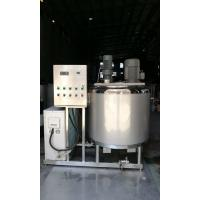Quality Liquid Mixing Tank Mixing Vat Mixing Vessel Heating Tank wholesale
