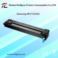 China Compatible for Samsung MLT D106S toner cartridge on sale