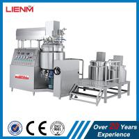 China Ointment mixing machine on sale