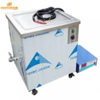 Quality Branson Ultrasonic Multi Purpose Sonic Wave Jewellery Cleaner Industrial Use 1200W wholesale
