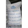Buy cheap Good price for JingJing brand Soda Ash Light 99.2% from wholesalers
