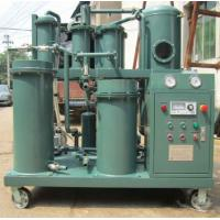 Quality Portable vacuum gear oil recovery machine,CE&ISO approved Certification,improve the oil quality wholesale