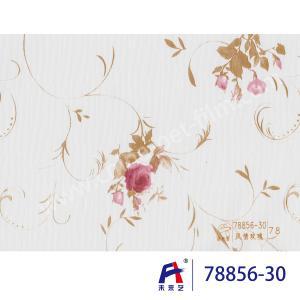 Quality PVC  Coating  Film    PVC Decorative Film  0.12-0.14*126  adornment effect is obvious wholesale