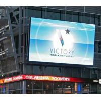 Buy cheap Full Color Led Display Outdoor Advertising , P9 Dip Led Screen 3ft × 3ft Advertising LED Display from wholesalers