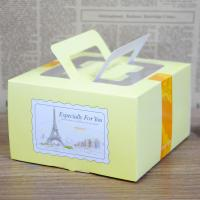 Cheap Yellow Paper Box Packaging For Cake Packaging , Foldable Cake Box With Handle for sale