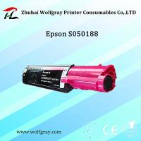China Compatible for Epson C13S050188 toner cartridge on sale