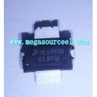 China MRF18090A - Motorola, Inc - 1.80 - 1.88 GHz, 90 W, 26 V LATERAL N-CHANNEL RF POWER MOSFETS on sale