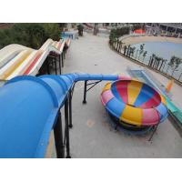 Quality Water Play Amusement Super Space Bowl Slide For Aqua Park 1 Year Warranty wholesale