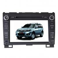 Quality Great Wall H3 Car GPS Navigation System Have FM AM Stereo Receiver wholesale