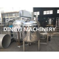 Quality Industrial Stainless Steel Mixing Vessels , Stainless Steel Tank With Agitator wholesale