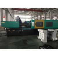 Quality Servo Motor PVC Pipe Fitting Injection Molding Machine , 3000Kn Hydraulic Injection Moulding Machine wholesale