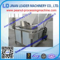 China high quality low consumption Peanut oil fryer with CE/ISO9001 Certificate peanut frying on sale