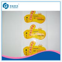 China Glossy Paper Product Label Printing ,  Labels Stickers Printing Factory on sale