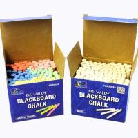 Quality School Chalk Paper Packaging Box , Recyclable CMYK Small Paper Boxes wholesale