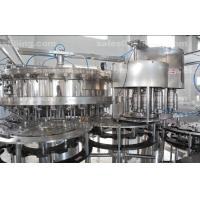 China 50 Heads Rinsing Filling Capping Machine , Soda Water Filling Machine With Automatic Capper on sale