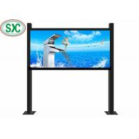 China 8500 cd/sqm Outdoor P8 Led Billboards 10000dots / Sqm Pixel Density on sale