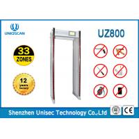 Quality 300 Sensitivity Level Archway Metal Detector With 7 Inch Color LCD Screen wholesale