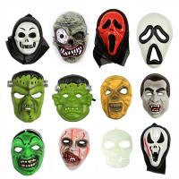 Quality Hip Hop PVC Blank Rubber Bath Toys Plastic Party Face Mask For Halloween wholesale