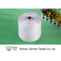 Quality Smooth / Evenness 100 Polyester Yarn Bright Poly Short Fiber wholesale