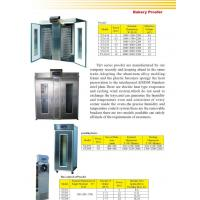 Quality BakeryProver/Proffer/Bakery Equipment wholesale