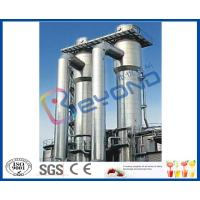 Cheap Coffee Processing Dairy Plant Machinery Automatic Mechanical Vapor Compression Evaporator for sale