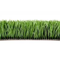 Quality Natural Soft Monofilament Artificial Grass For Cricket / Hockey / Rugby Court wholesale