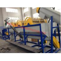 Quality PP film recycling washing machine line wholesale