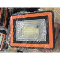 China PVC Material All In One LED Solar Street Light High Power For Playground on sale