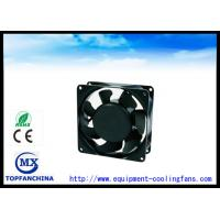 Quality 5.5 AC Radiator Equipment Cooling Fans Energy Efficient Plasitc wholesale