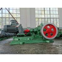 Buy cheap Sus304 Centrifugal Transfer Pump For Oil Refining Petrochemical , Chemical from wholesalers