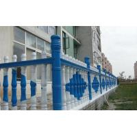 Quality Concrete art fence machine wholesale
