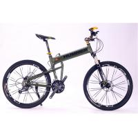 Quality CE certificate alloy double wall rim 26 size hummer mountain bike with Shimano 24 speed wholesale