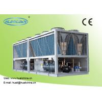 Cheap 107 Ton Screw-type Air Cooled Water Chiller Galvanized Sheet Material Export Wooden Box Packaging for sale