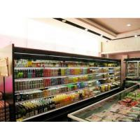 Quality OEM Shopping Mall Multideck Display Fridge With Copeland Compressor wholesale