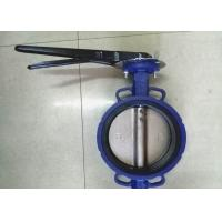 Quality Zero Leakage Wafer Gearbox Operated Butterfly Valve 12'' For Petrochemical Processing wholesale