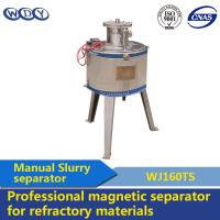 Quality Laboratory High Intensity Induced Roll Magnetic Separator For Ores wholesale