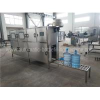 Quality QGF -120 5 Gallon Water Filling Machine , 20 Liter Water Bottle Manufacturing Machines wholesale