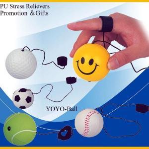China pu YOYO-ball on sale