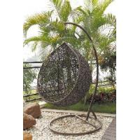 Quality Outdoor Furniture Rattan Furniture / Swing Chair / Hammock (BZ-W001) wholesale