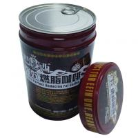 Quality Custom Coffee Metal Tin Can 500ml With UV Printing Wall Thickness 0.21mm wholesale
