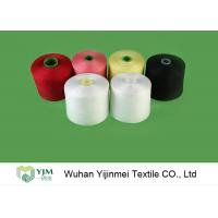 Quality Ring Spun Polyester Raw White Yarn For Sewing Thread , Eco - Friendly wholesale